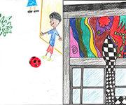 Ein Jahr Schulsozialarbeit in Binzen